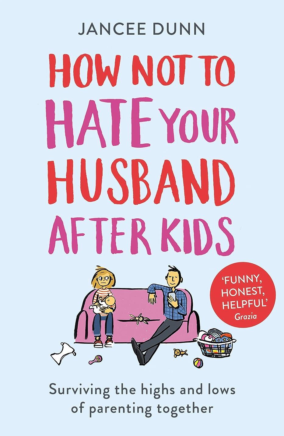 中断尋ねる騒How Not to Hate Your Husband After Kids (English Edition)