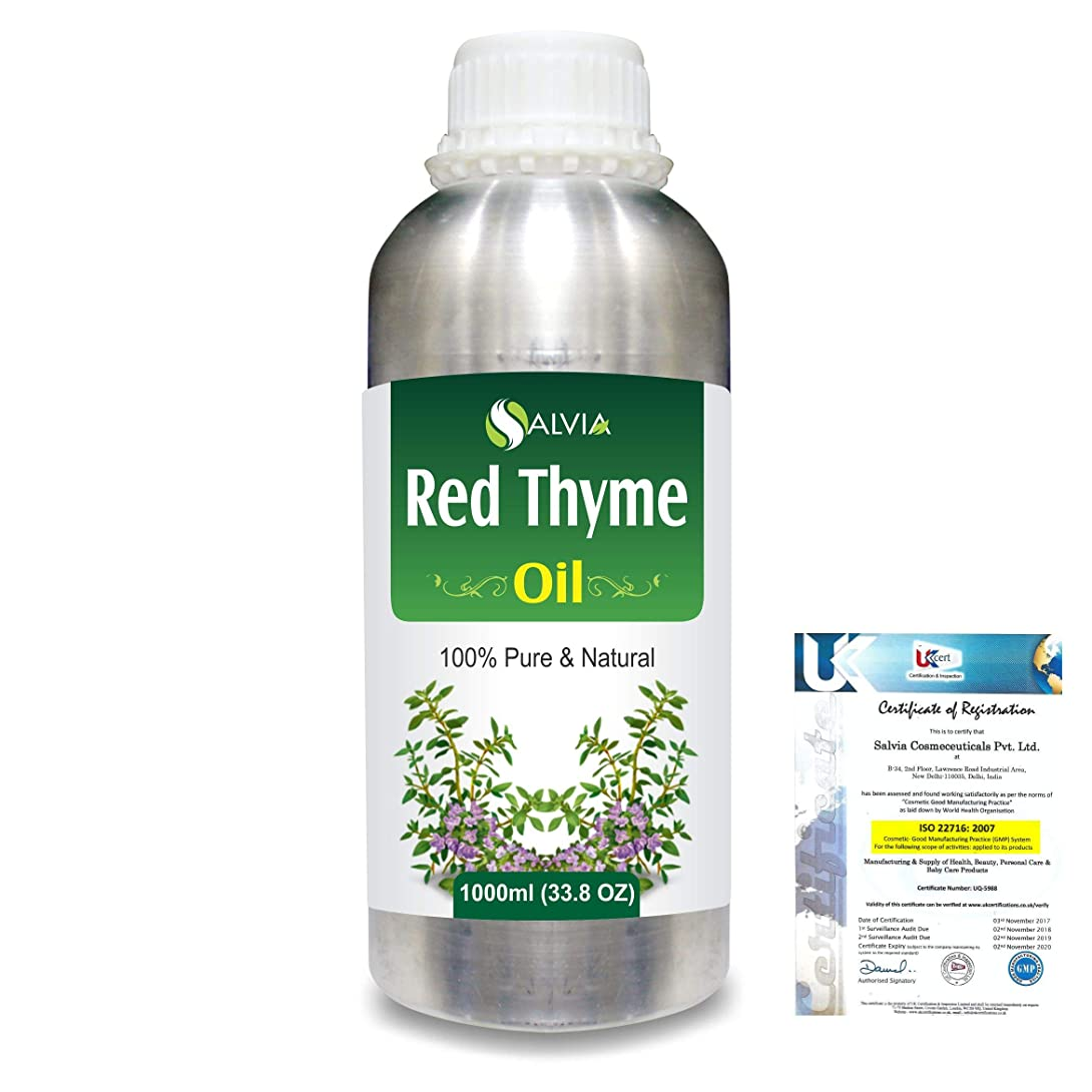 メナジェリー穿孔するはぁRed Thyme (Thymus Vulgaris) 100% Pure Natural Oil 1000ml/33.8fl.oz.