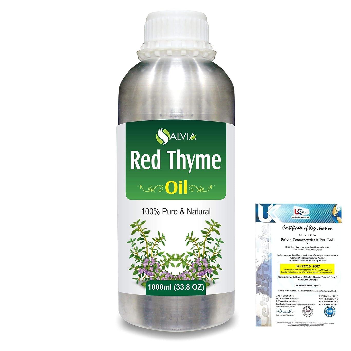 無線散るグローRed Thyme (Thymus Vulgaris) 100% Pure Natural Oil 1000ml/33.8fl.oz.