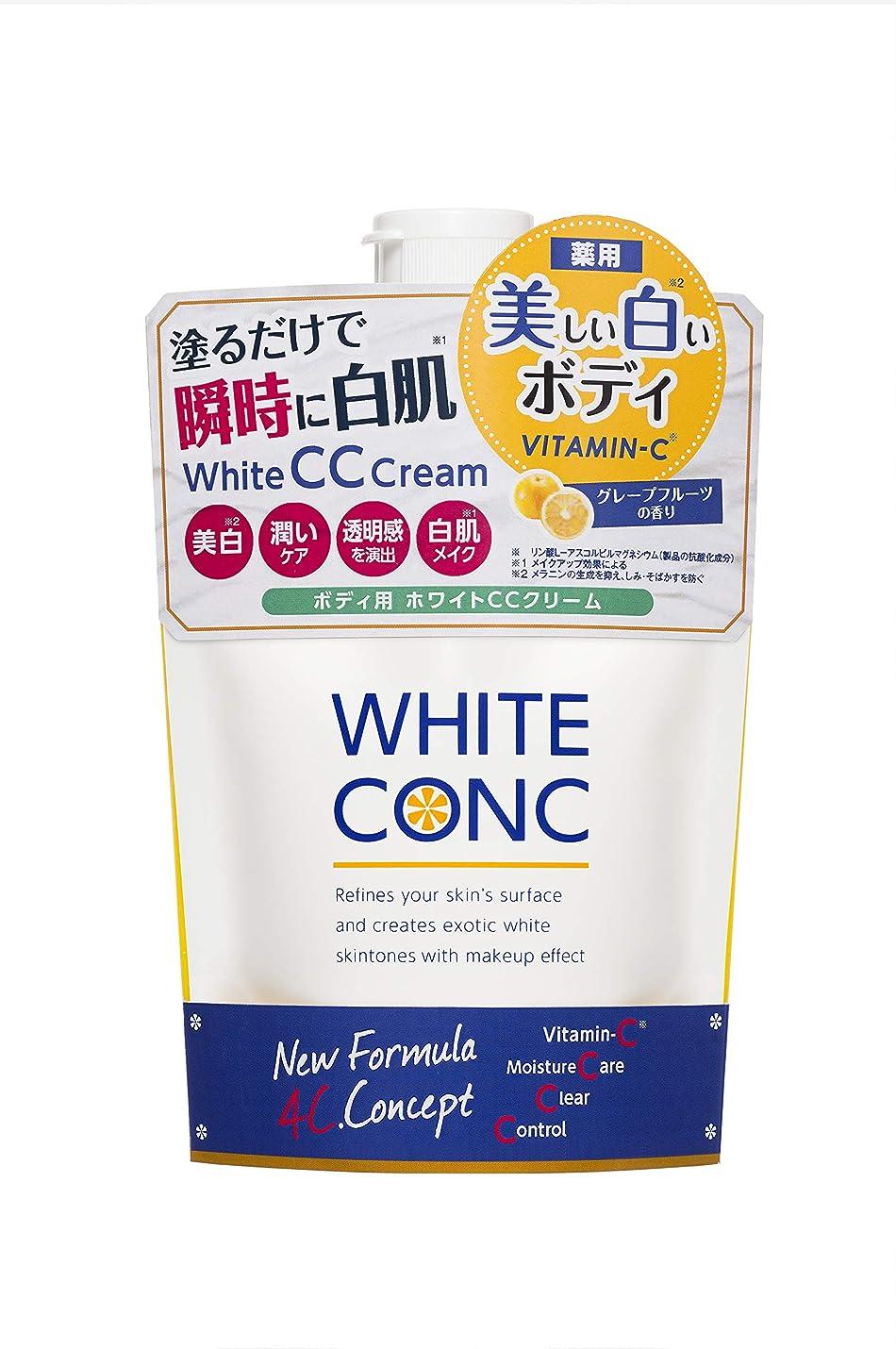 選挙領域望む薬用ホワイトコンク ホワイトニングCCクリーム CII 200g