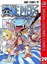 表紙: ONE PIECE カラー版 29 (ジャンプコミックスDIGITAL) | 尾田栄一郎