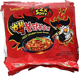 Samyang Ramen Korean Noodles Hot / Mild / Stir Fries / Soups (2x Hack Buldak, .5Pack)