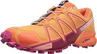 Amazon.com  Yellow - Running   Athletic  Clothing b0982bf13