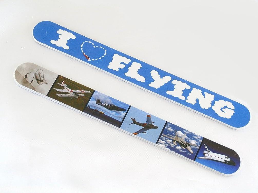 代表するビュッフェバイオレットAviation Emery Boars(エメリーボード)飛行機 爪やすり ネイルファイル