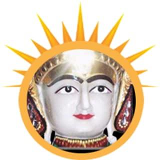 Jain Namokar Mantra & Wallpaper