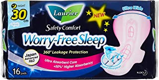 Laurier Safety Comfort Night, 30cm, 16ct