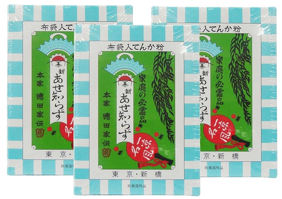 確保するご覧くださいドロー紀陽除虫菊 布袋入てんか粉 新あせ知らず 100g×3個セット