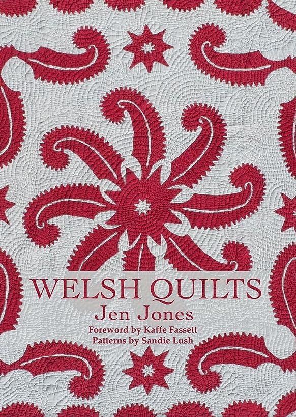 Welsh Quilts