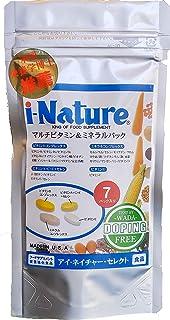 i-Natureセレクト 7DAYS(7パック入り)