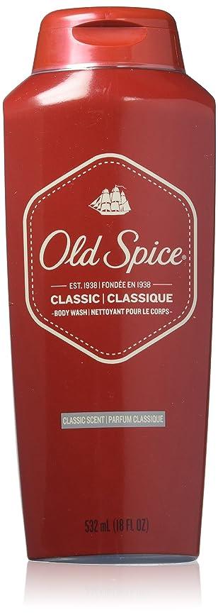 インカ帝国そうでなければ何Old Spice ボディウォッシュクラシック香り18オズ(2パック) 2パック