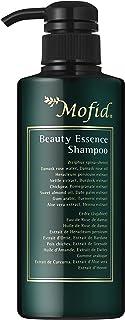 日本製 オーガニック シャンプー 400ml 【ハラル Halal 認証】 モフィード Mofid Beauty Serum Shampoo