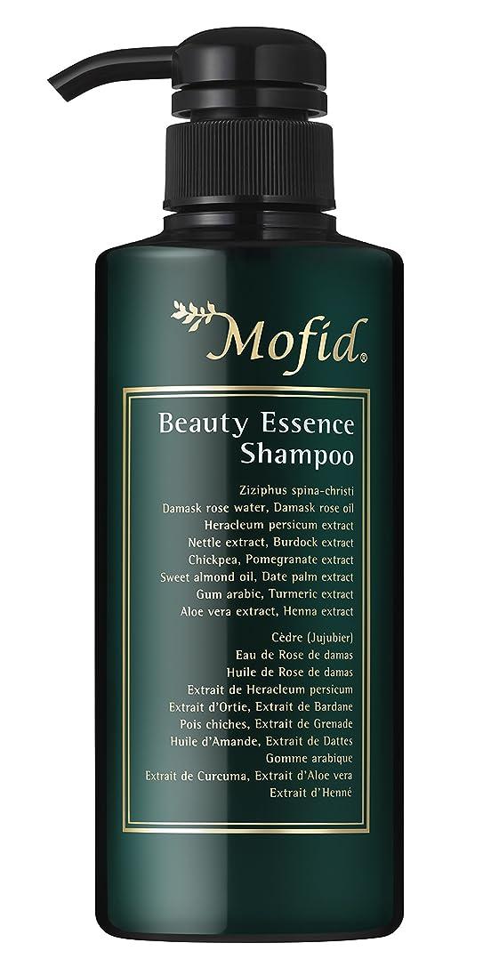 失宿題をするボリューム日本製 オーガニック シャンプー 400ml 【ハラル Halal 認証】 モフィード Mofid Beauty Serum Shampoo