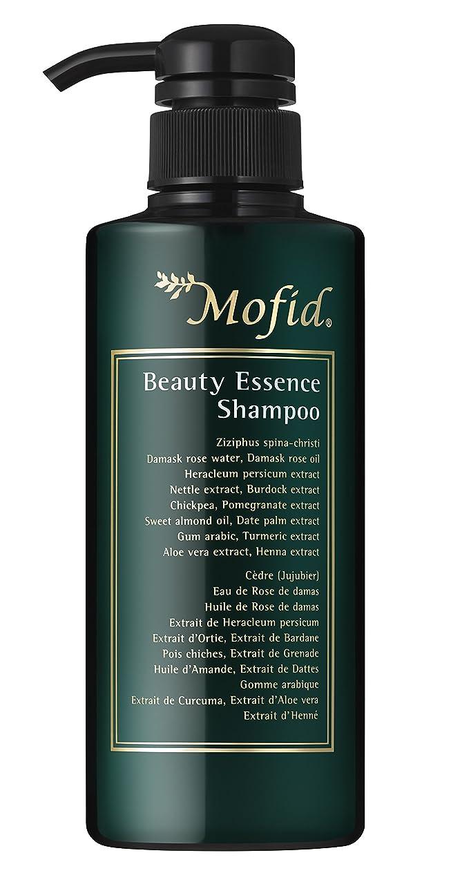 宴会ブレンド判読できない日本製 オーガニック シャンプー 400ml 【ハラル Halal 認証】 モフィード Mofid Beauty Serum Shampoo