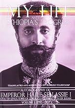 AUTOBIOG OF EMPEROR HAILE S V1 (My Life and Ethiopia's Progress (Paperback))
