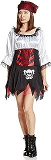 Rubie's Costume Punky Pirate Lass Costume