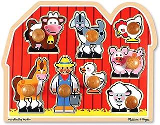 Melissa and Doug Large Farm Jumbo Knob 3391 - Jigsaws and Puzzles