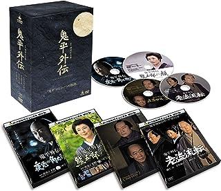 鬼平外伝DVD-BOX 4巻組