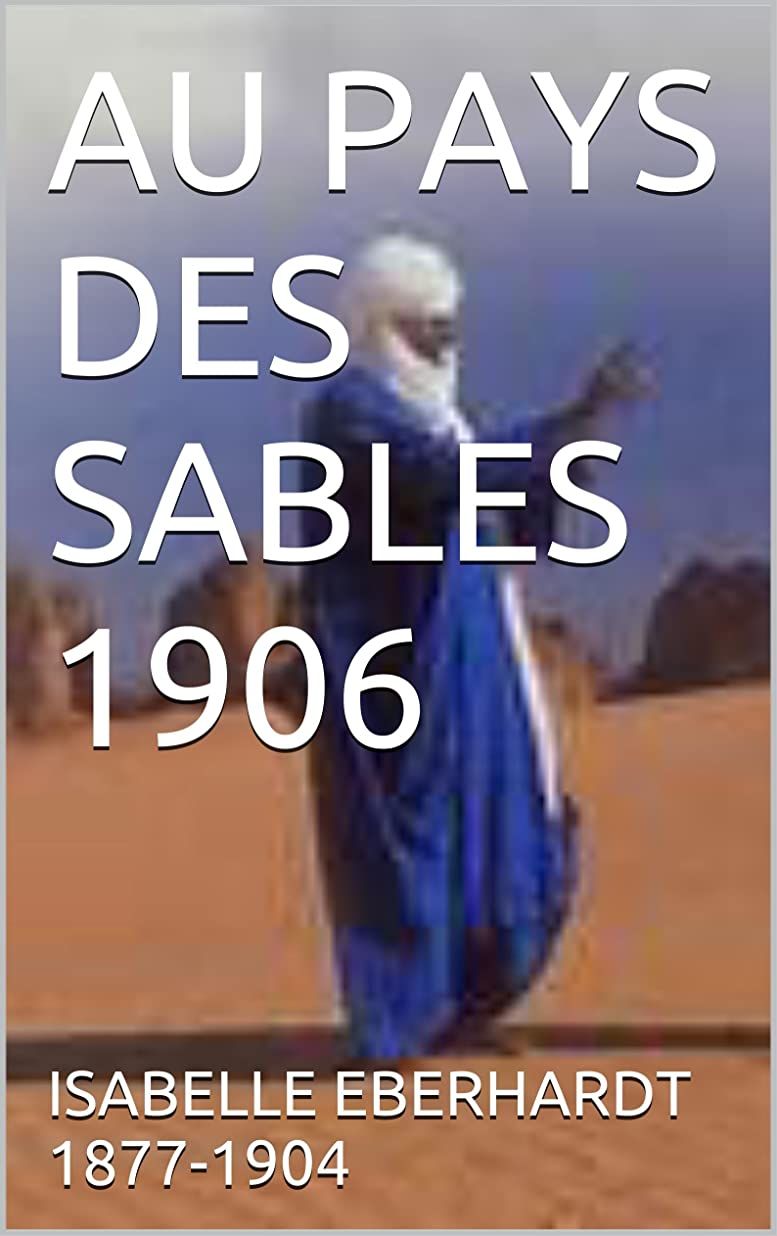 招待リフレッシュわかるAU PAYS DES SABLES 1906 (French Edition)