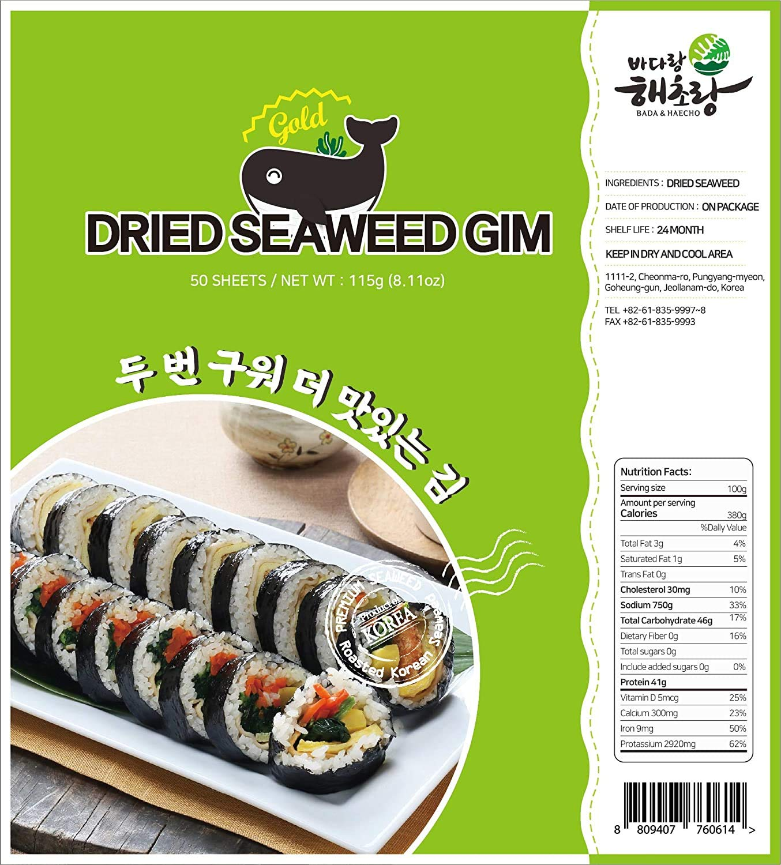 Organic Roasted Seaweed Sheets [ Korean Food ] Premium Vegan Ingredient, Green Laver Gim for Home, Resealable Bag [ JRND Foods ] 50 Sheets