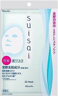 スイサイ パック?マスク 3Dマスク 4個?枚