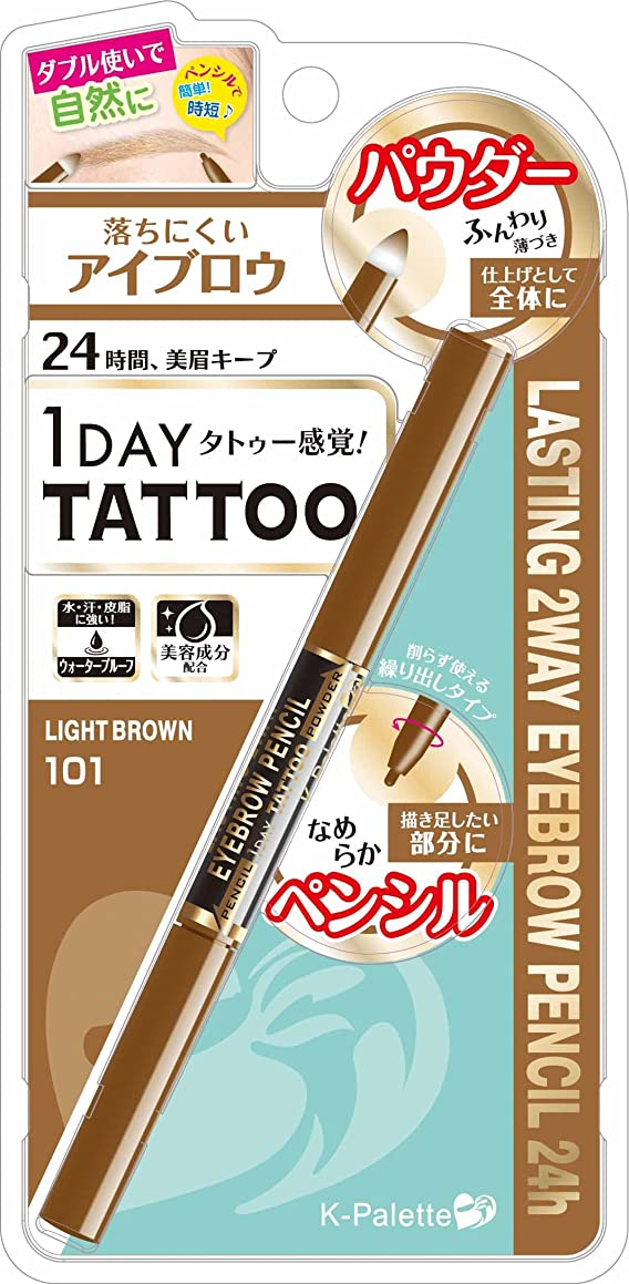 K-Palette 1 Day Tattoo Lasting 2 Way Eyebrow Pencil 24h 101 Light Brown