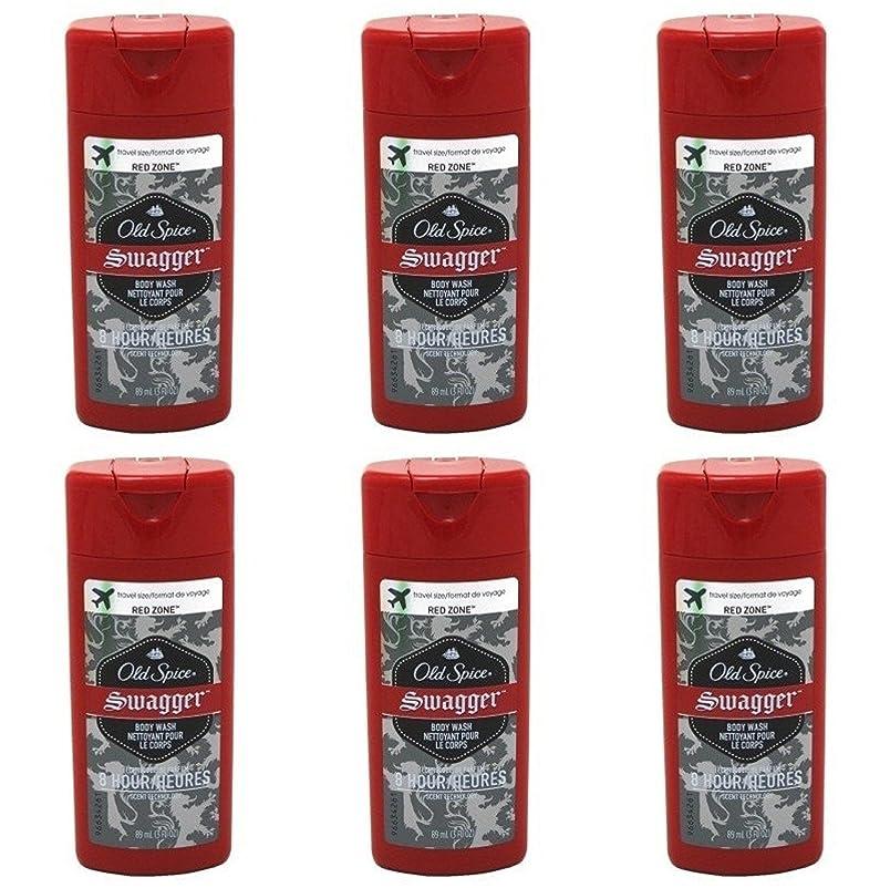 同行する利点弁護士Old Spice Swagger Red Zone Body Wash Travel Size 3 Oz by Old Spice