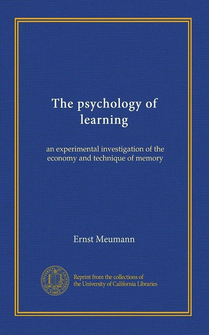 主にアルミニウムスタックThe psychology of learning: an experimental investigation of the economy and technique of memory