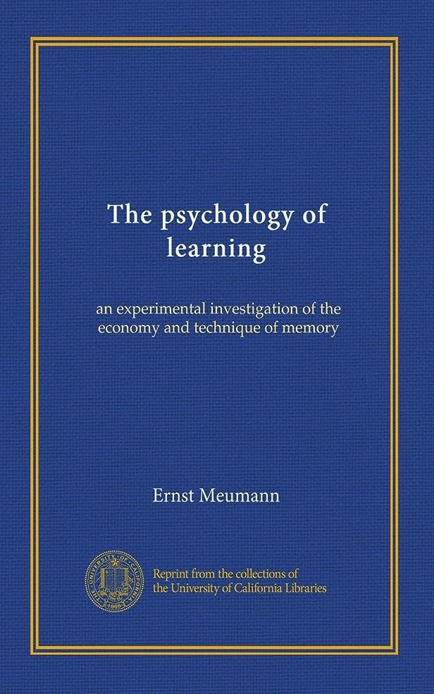 疑問を超えてクリック石The psychology of learning: an experimental investigation of the economy and technique of memory