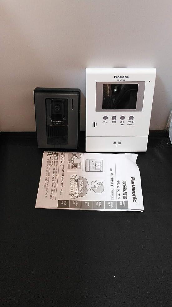 ジョセフバンクス悪因子優勢パナソニック カラーテレビドアホン 3.5型 VL-SV30X