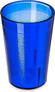 Carlisle 5526-8147 BPA Free Plastic Stackable Tumbler, 8 oz., Royal Blue (Pack of 6)