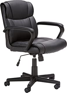 Amazon Basics Padded, Ergonomic, Adjustable, Swivel Office Desk Chair with Armrest, Black Bonded Leather