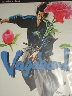 Viz Comics Vagabond by Takehiko Inoue 9
