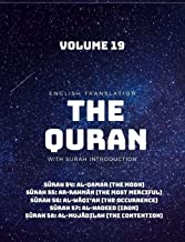 THE QURAN - ENGLISH TRANSLATION WITH SURAH INTRODUCTION - VOLUME 19: Surah 54: al-Qamar (The Moon); Surah 55: ar-Rahman (The Most Merciful); Surah ... Surah 58: al-Mujadilah (The Contention)
