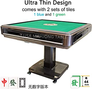Eastking 44mm Unfoldable Thin Automatic Mahjong Table with Wheels and 4 Drawers - Chinese Style , Philippine Style , Comes 2 Sets of 44mm Large Tiles ( Blue and Green ) and 1 Table Dust Cloth