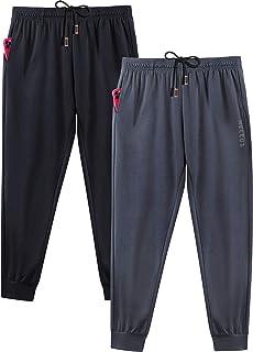 Neleus Men's Athletic Workout Running Pants
