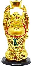 Saubhagya Global Cheerful Laughing Buddha Lifting Gold Ingot (Medium Size)-19Cm for Health, Wealth & Prosperity
