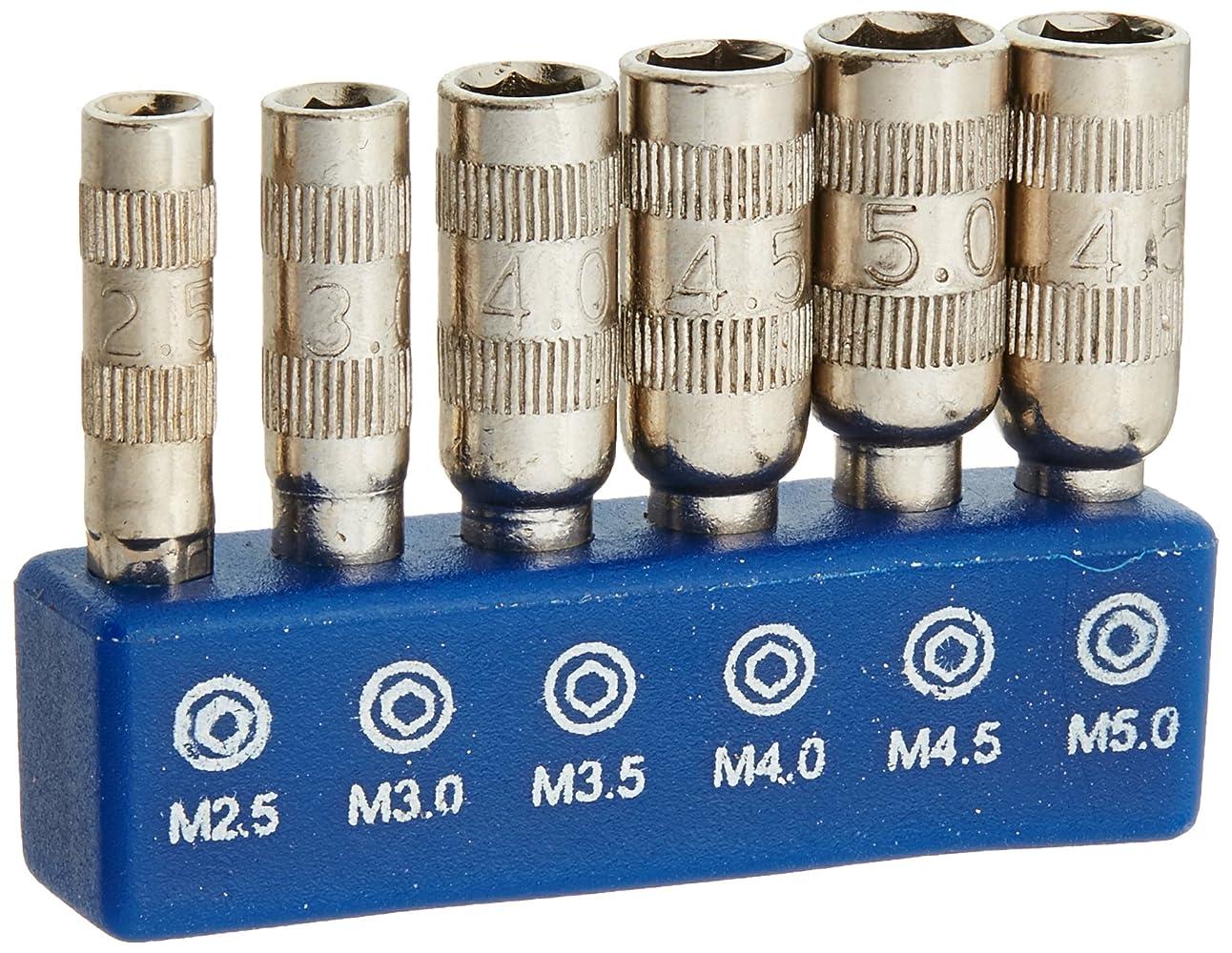 熱意秋火傷uxcell 6ポイント六角ソケット 六角ソケット 6個入り シルバートーン 金属 2.5mm 3mm 3.5mm 4mm 4.5mm 5mm