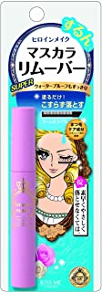 Best japanese mascara kiss me Reviews