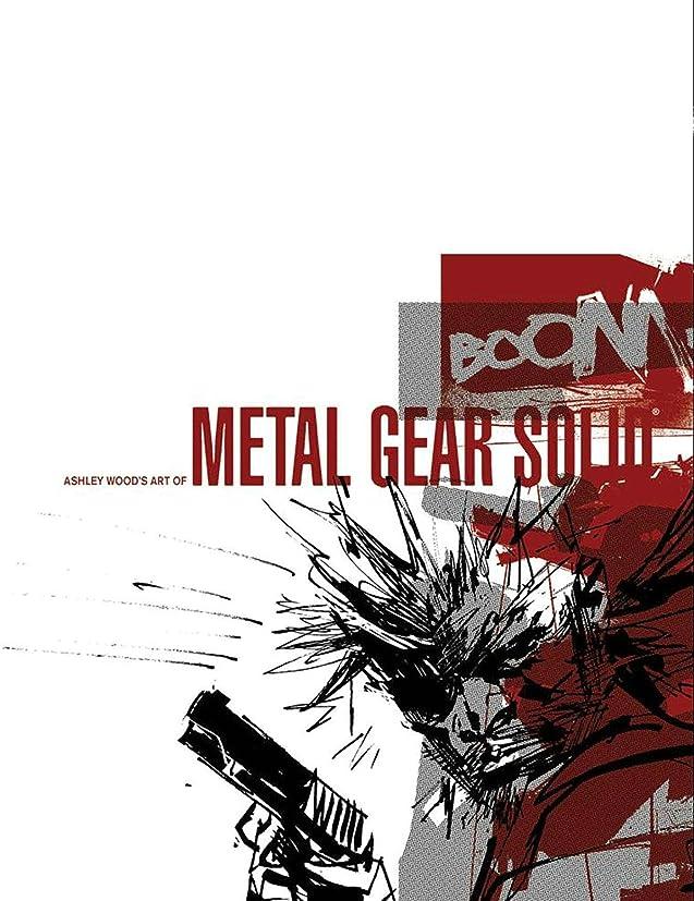 クリエイティブエンターテインメント行き当たりばったりArt of Metal Gear Solid HC