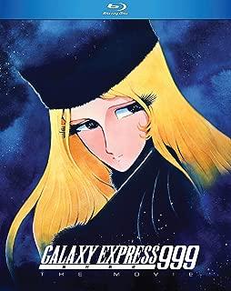 the galaxy express 999 english