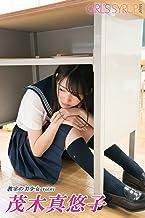 茂木真悠子 - 教室の美少女 Vol.01 ガールズシロップ