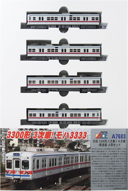 venta caliente De calibre N N N A7683 Keisei 3300 forma el tercer orden vehiculos vehiculos + 4-orden y pintura nueva 4-Coche set  vendiendo bien en todo el mundo