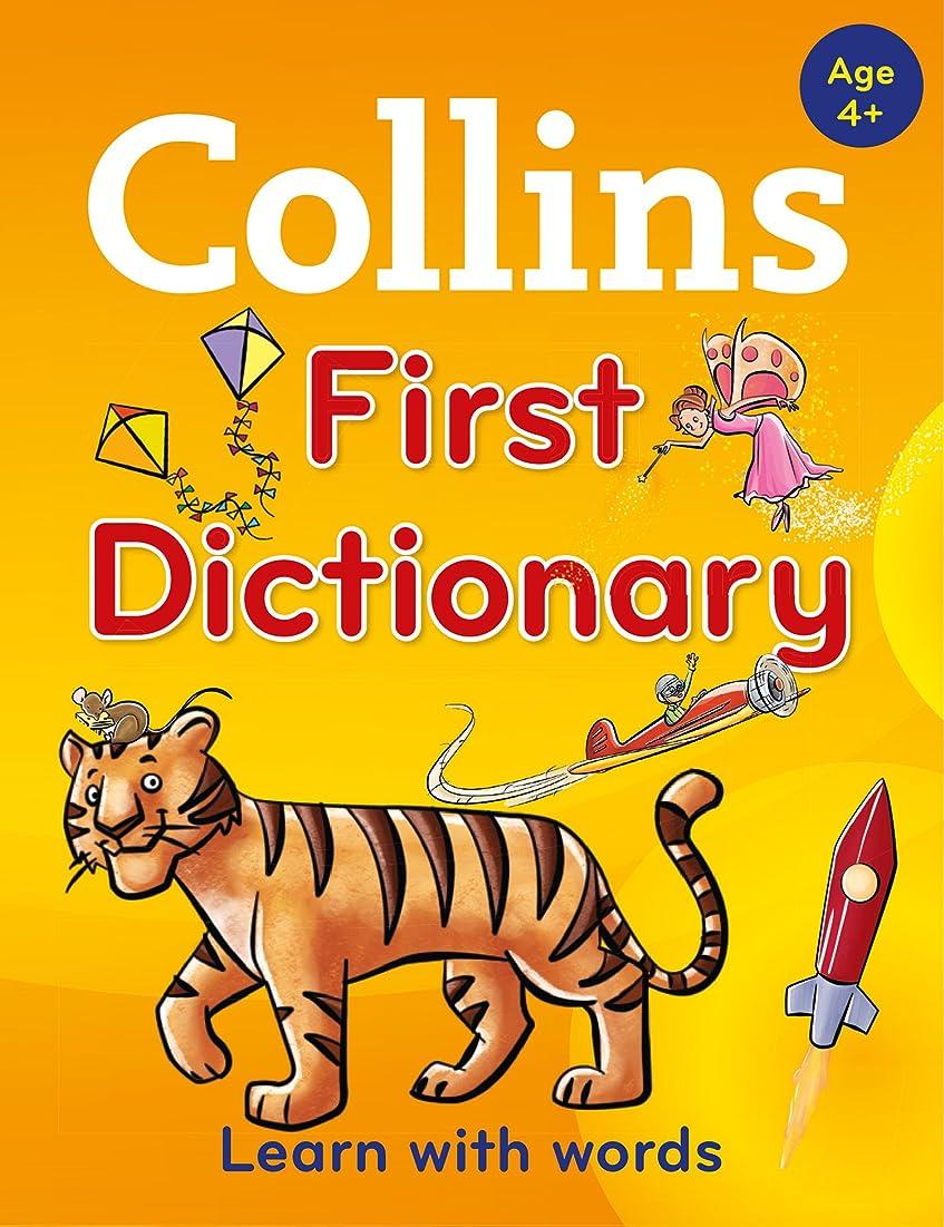 配偶者リーン仲介者Collins First Dictionary (Collins First) (English Edition)