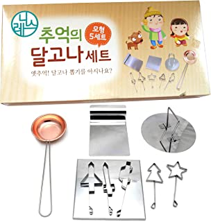 [LENITH] Dalgona Korean Sugar Candy Cookies Stainless Copper plate Making Tools 9pcs Set