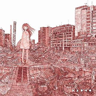 【Amazon.co.jp限定】anima [初回限定盤](CD+DVD)[オリジナル特典 Amazon ver.「ブックカバー」付き]...