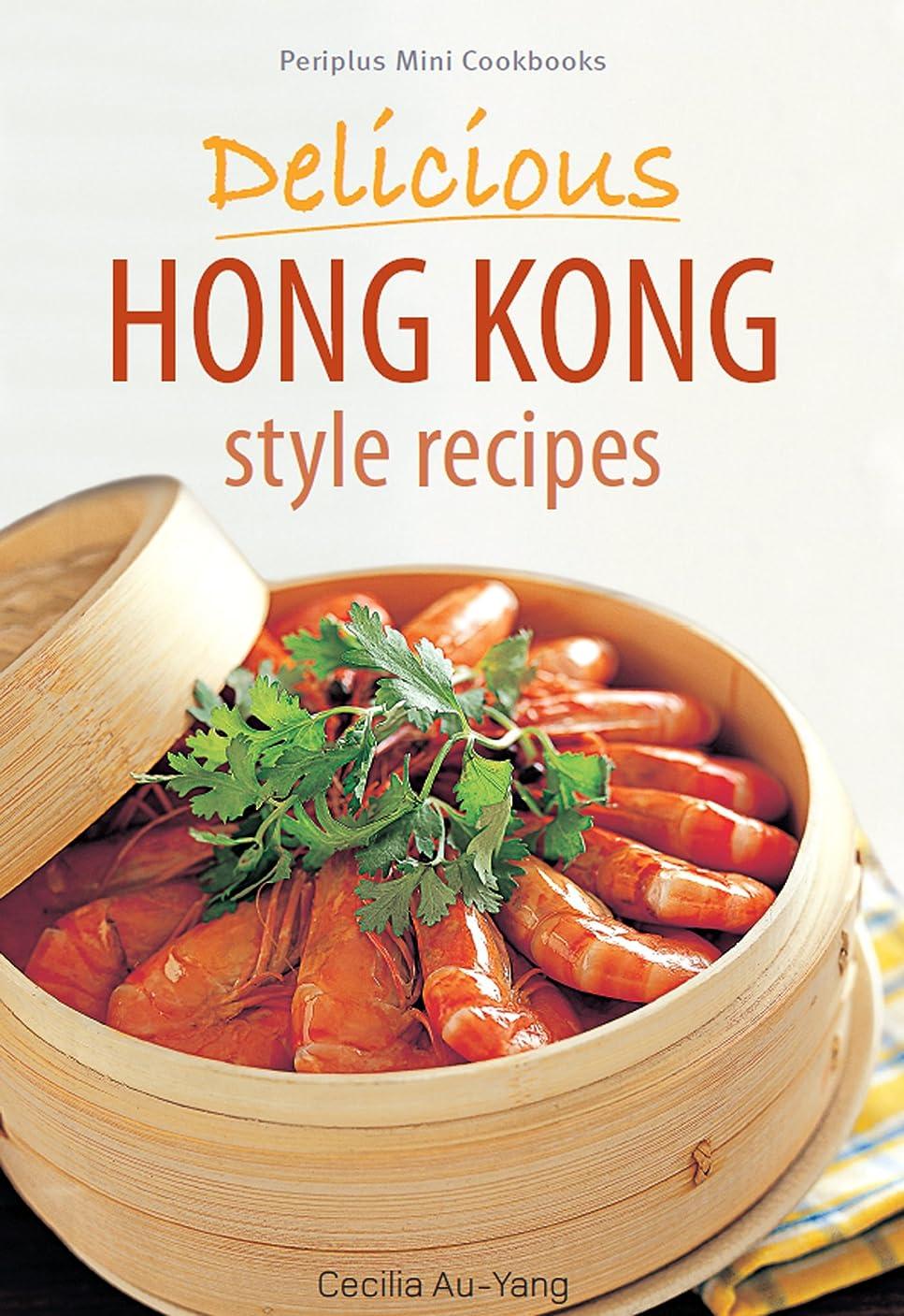 ショット洞窟習字Mini Delicious Hong Kong Style Recipes (Periplus Mini Cookbook Series) (English Edition)