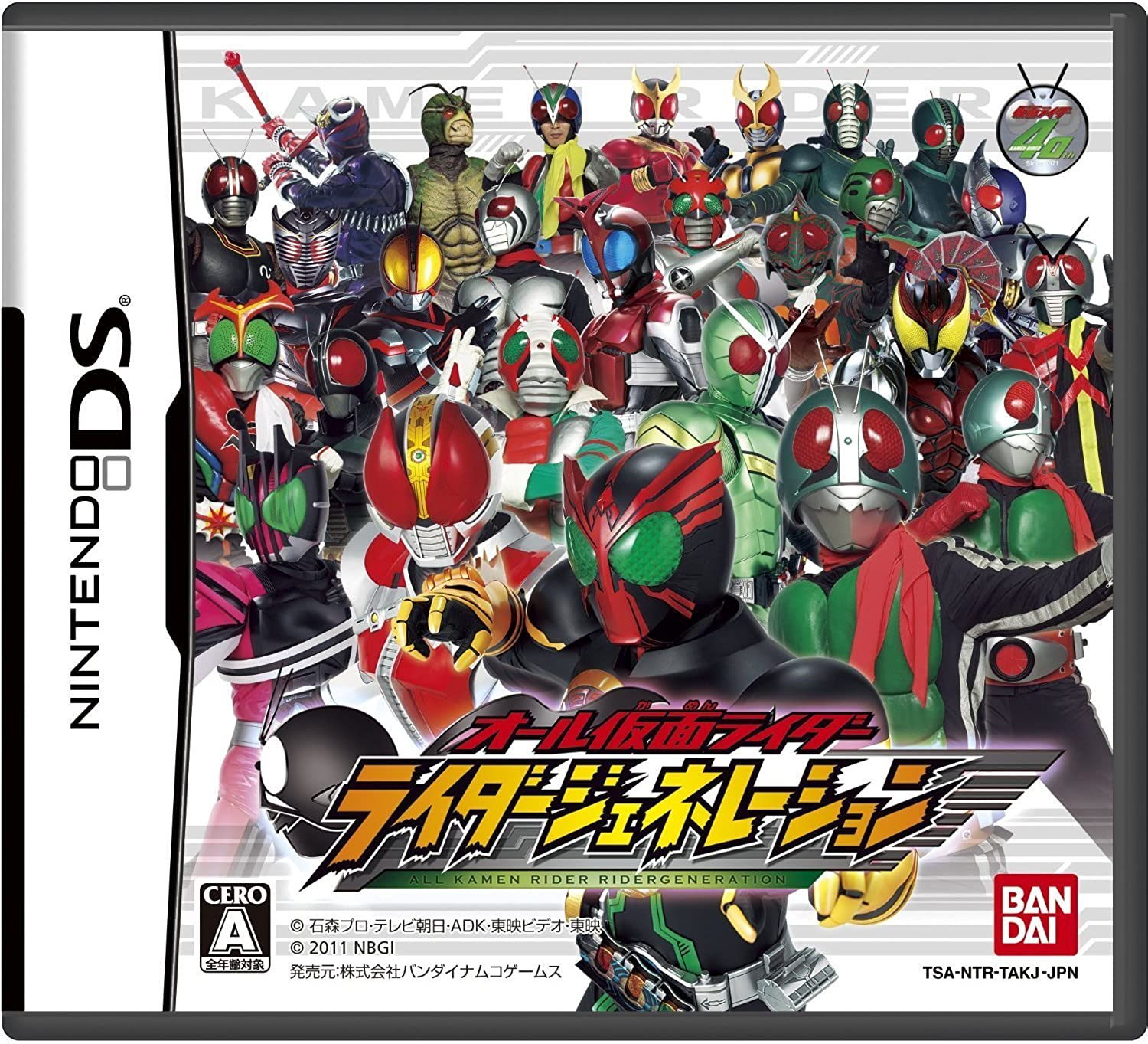 W gorgeous benefits All Kamen Rider Generation first enclosure privilege as  special original Ganbaride card  reservation privilege of  title sheet dress-up All Riders   (japan import) B005I0I2K2 Moderner Modus  | Perfekt In Verarbeitung
