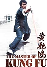 kung fu tu