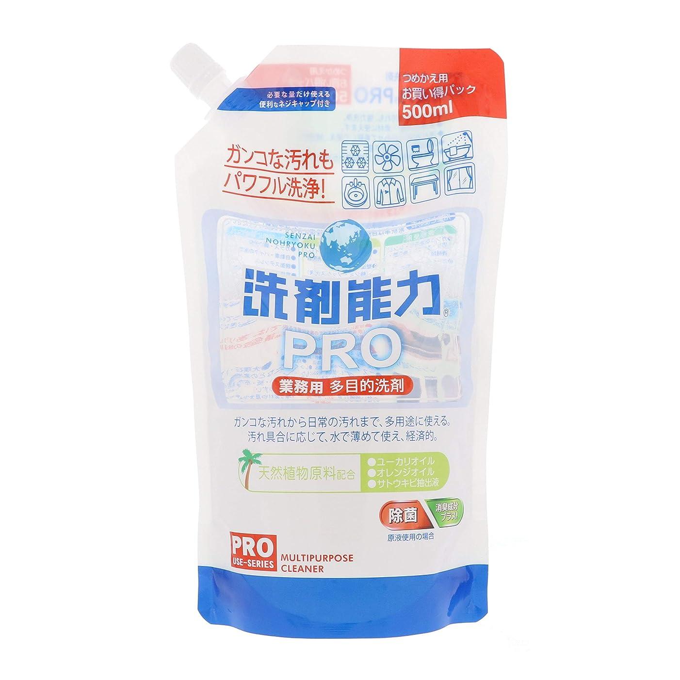サーバ豆腐しつけ洗剤能力PRO 詰替 パック 500ml