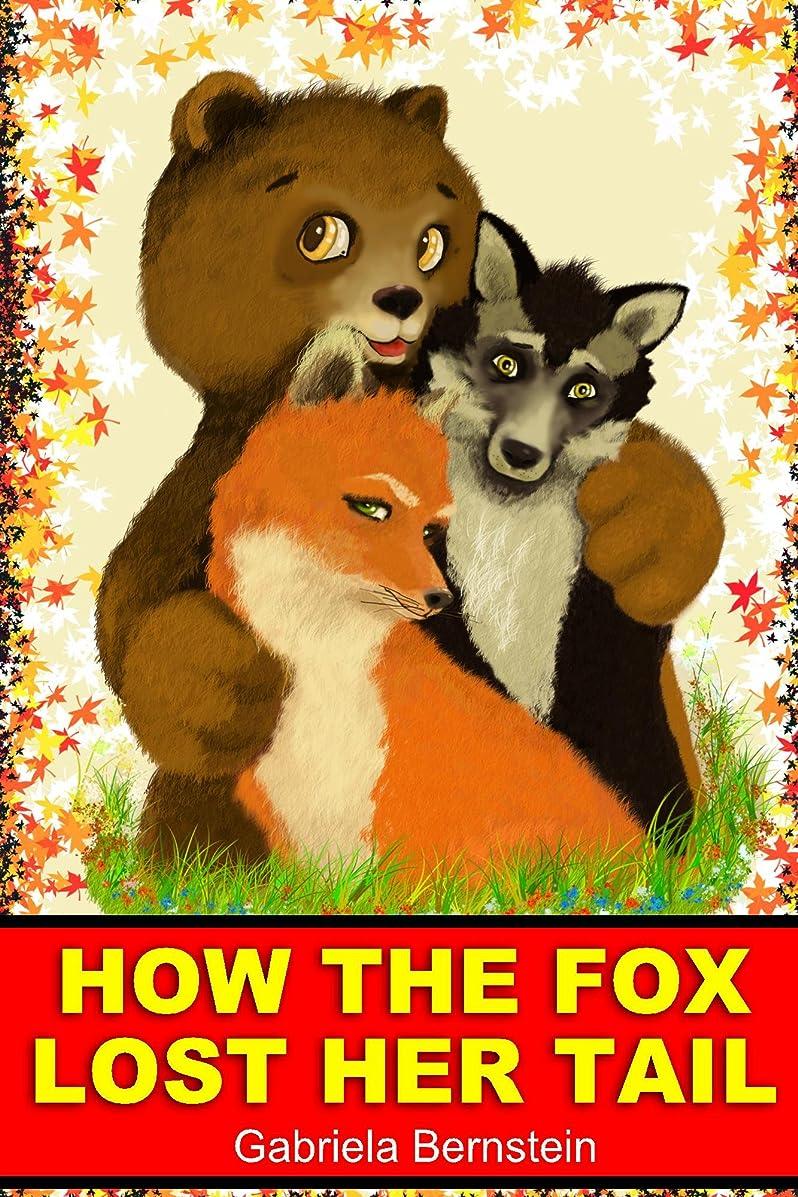 居住者自動メタンHow the fox lost her tail(Illustrated) (English Edition)
